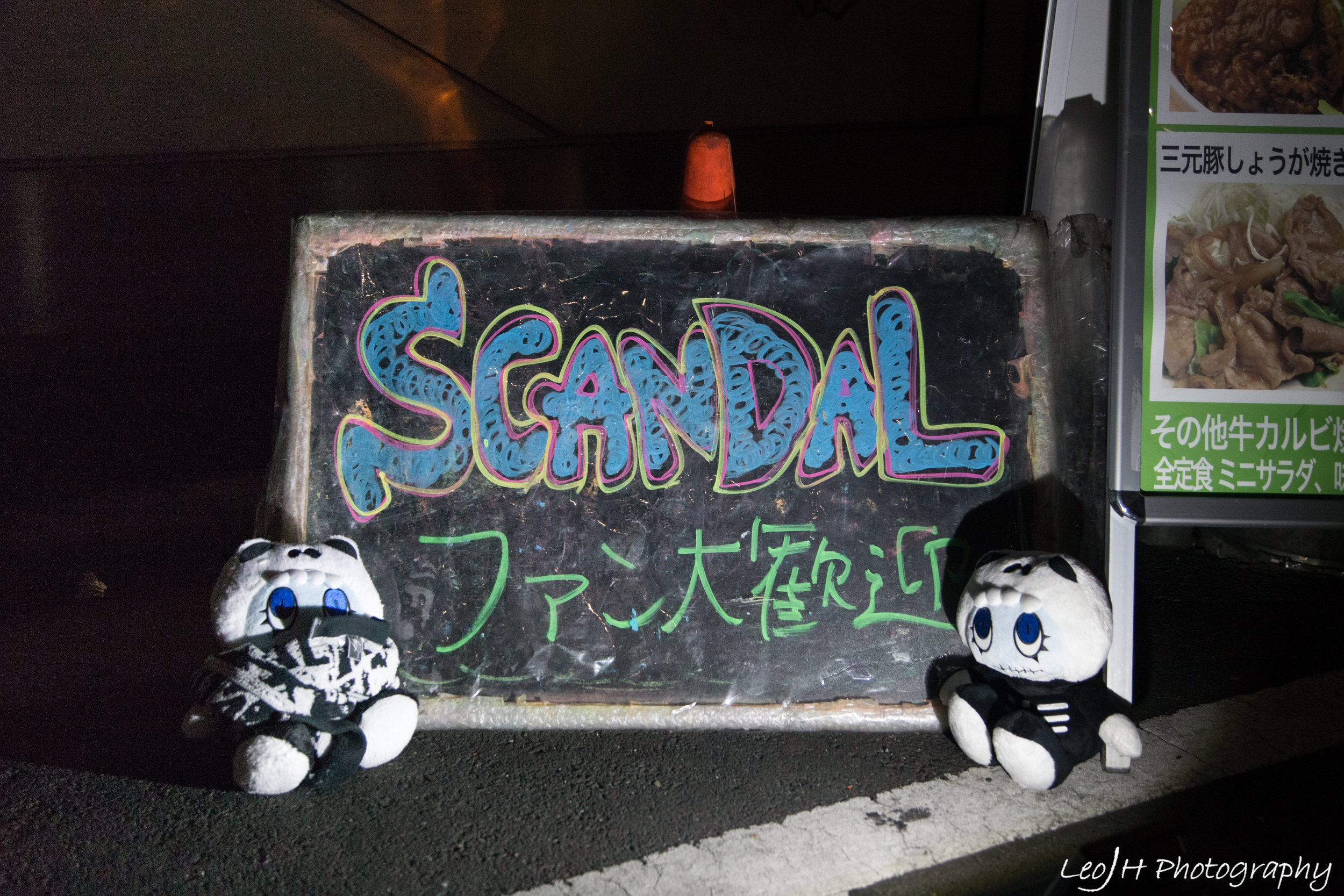 """SCANDAL FANS WELCOME!"" Thanks for the invite"