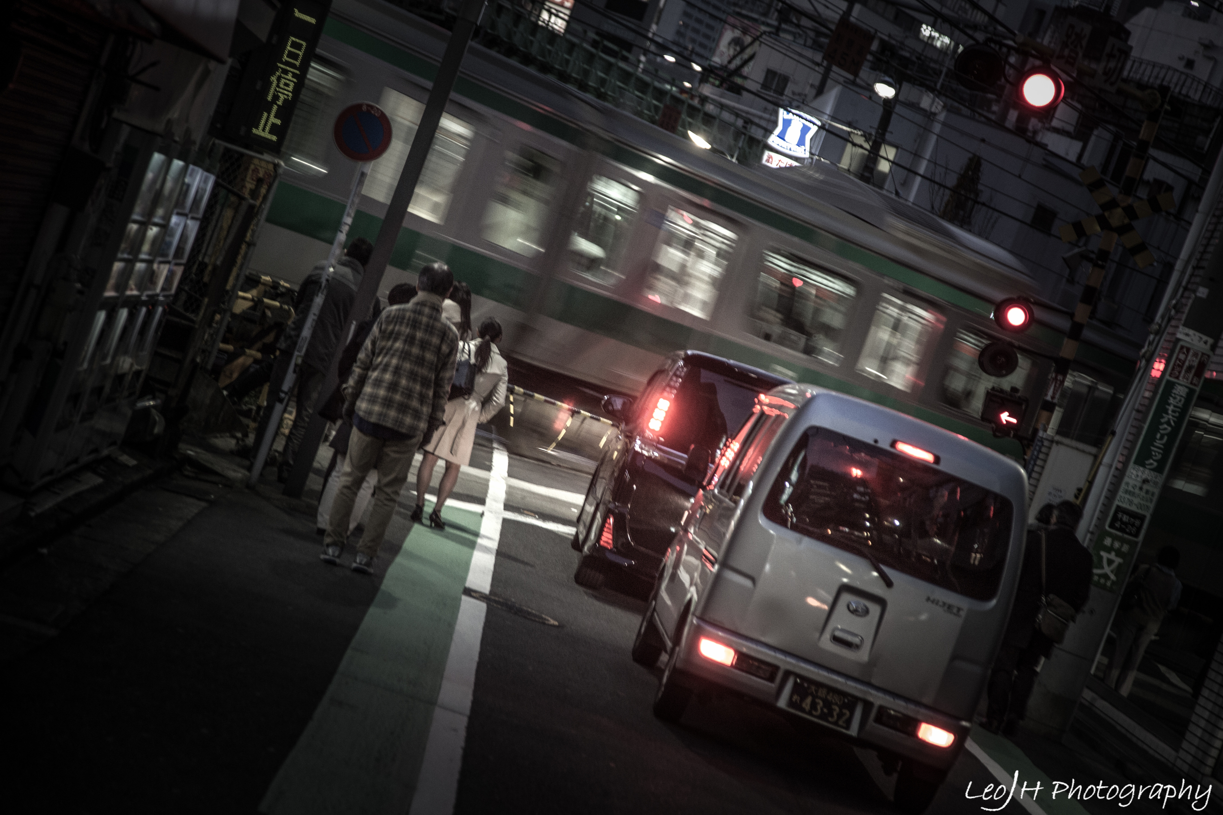 On the way from Meiji Shrine to Shinjuku