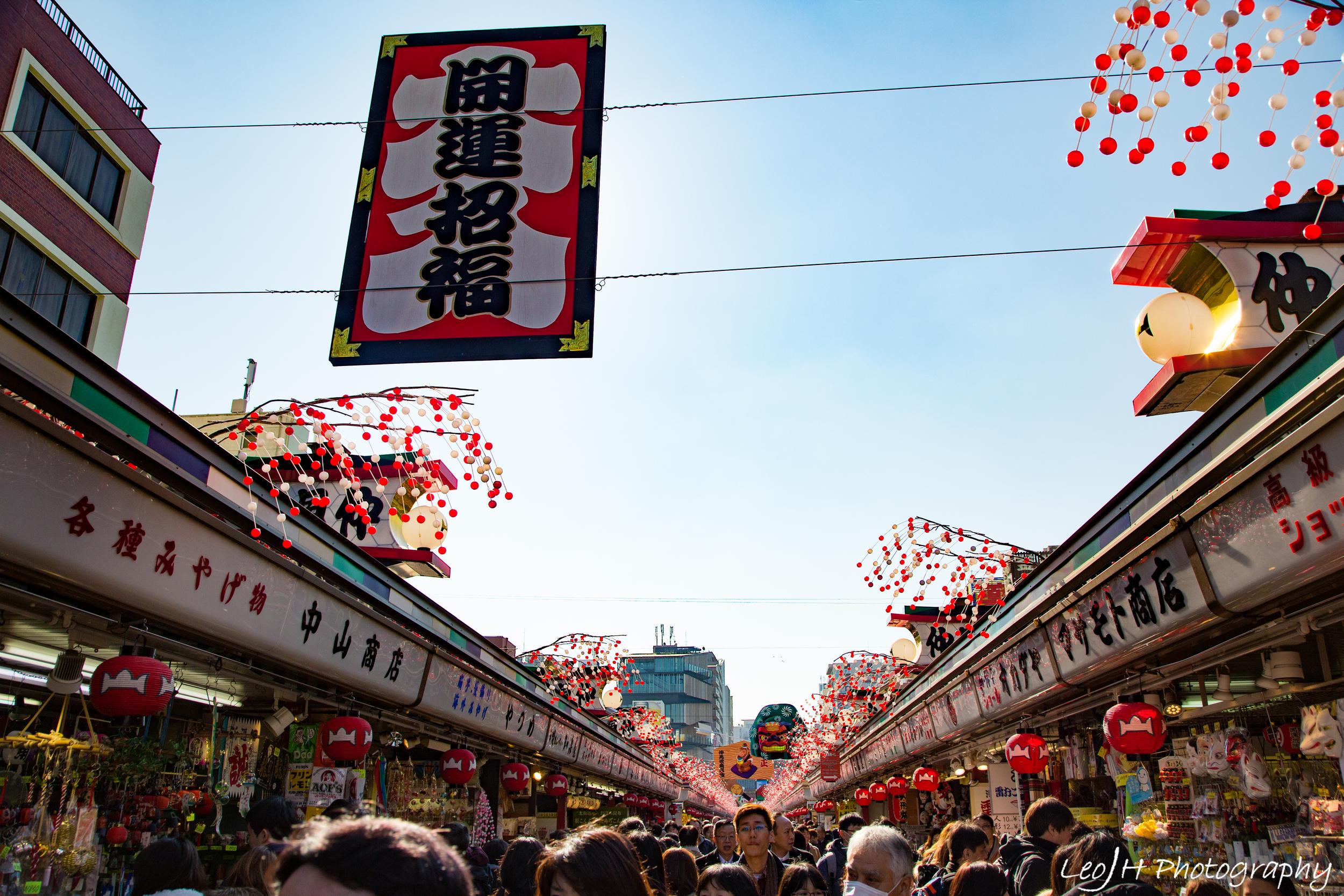 Shopping street to Senso-ji, Nakamise-dori