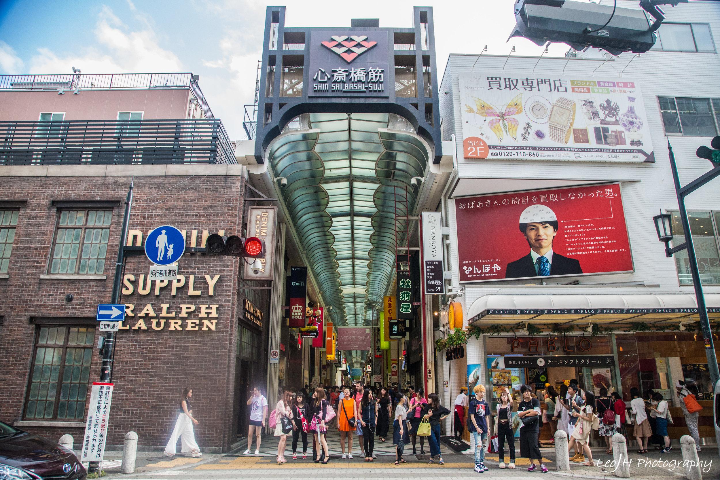 One of the many entrances to Shinsaibashi