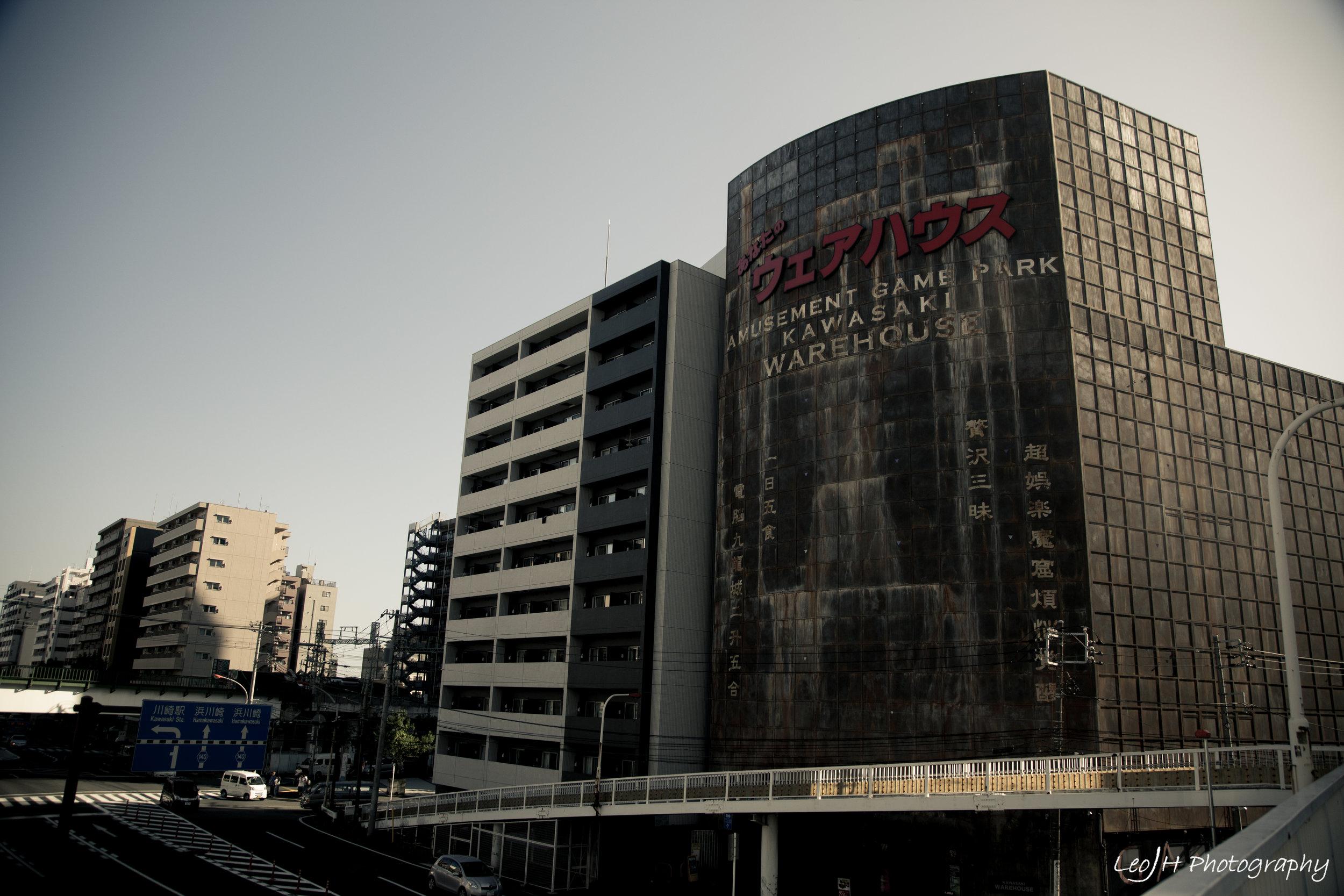 The exterior of Kawasaki Warehouse