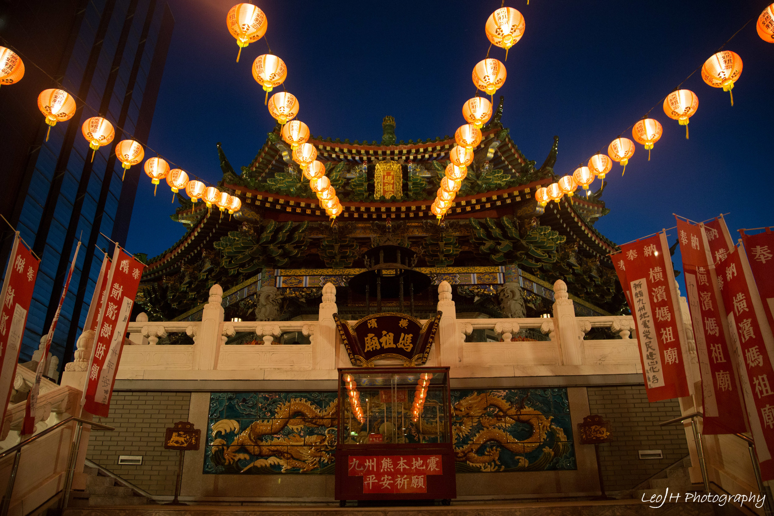 Mazu Temple. Really like how those lanterns are hung.