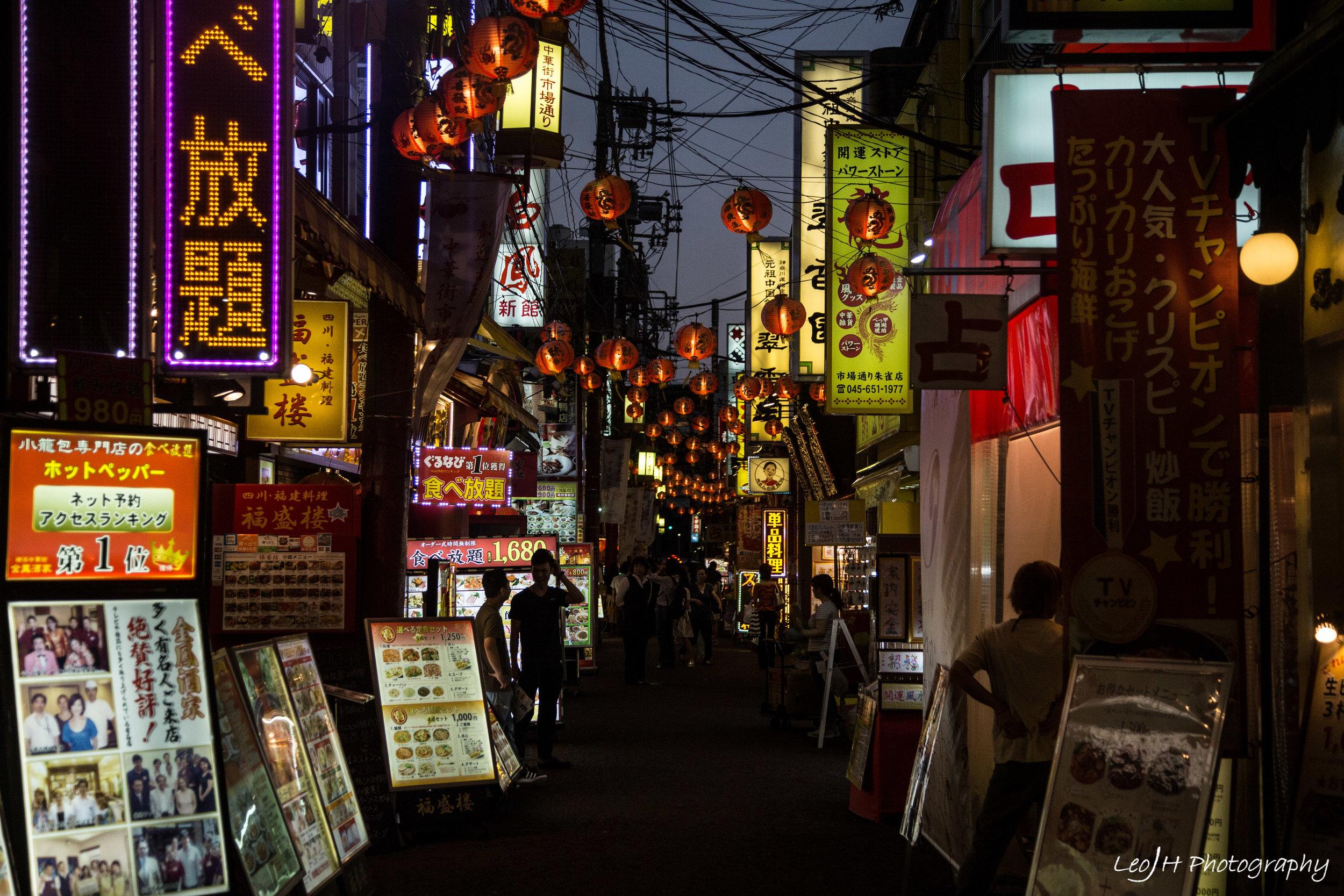 Streets of Yokohama Chinatown
