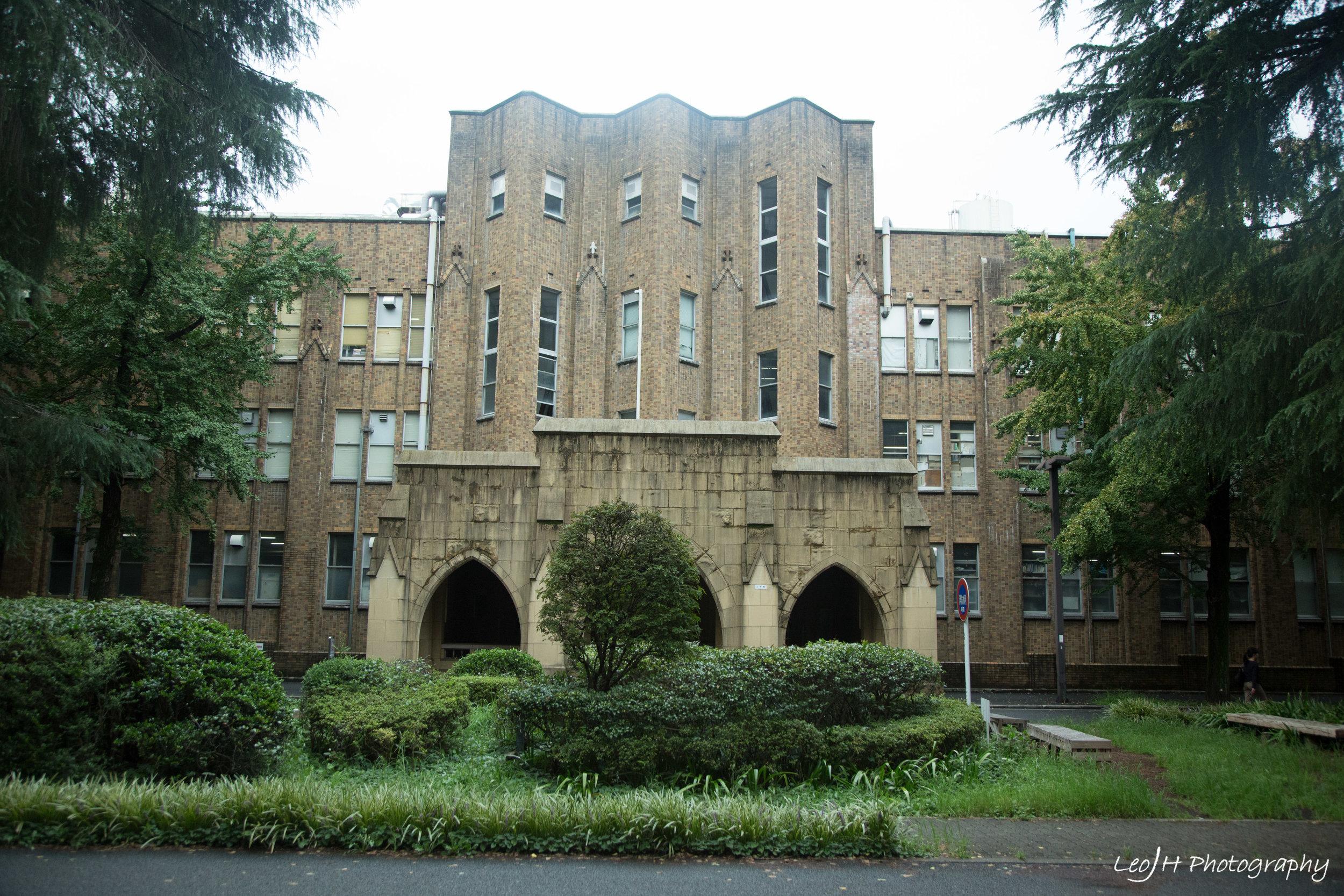 Buildings at Tokyo University