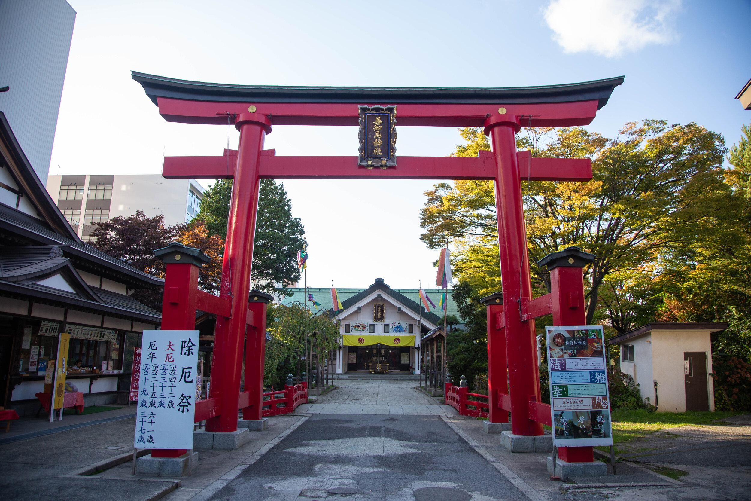 Uto Shrine 1