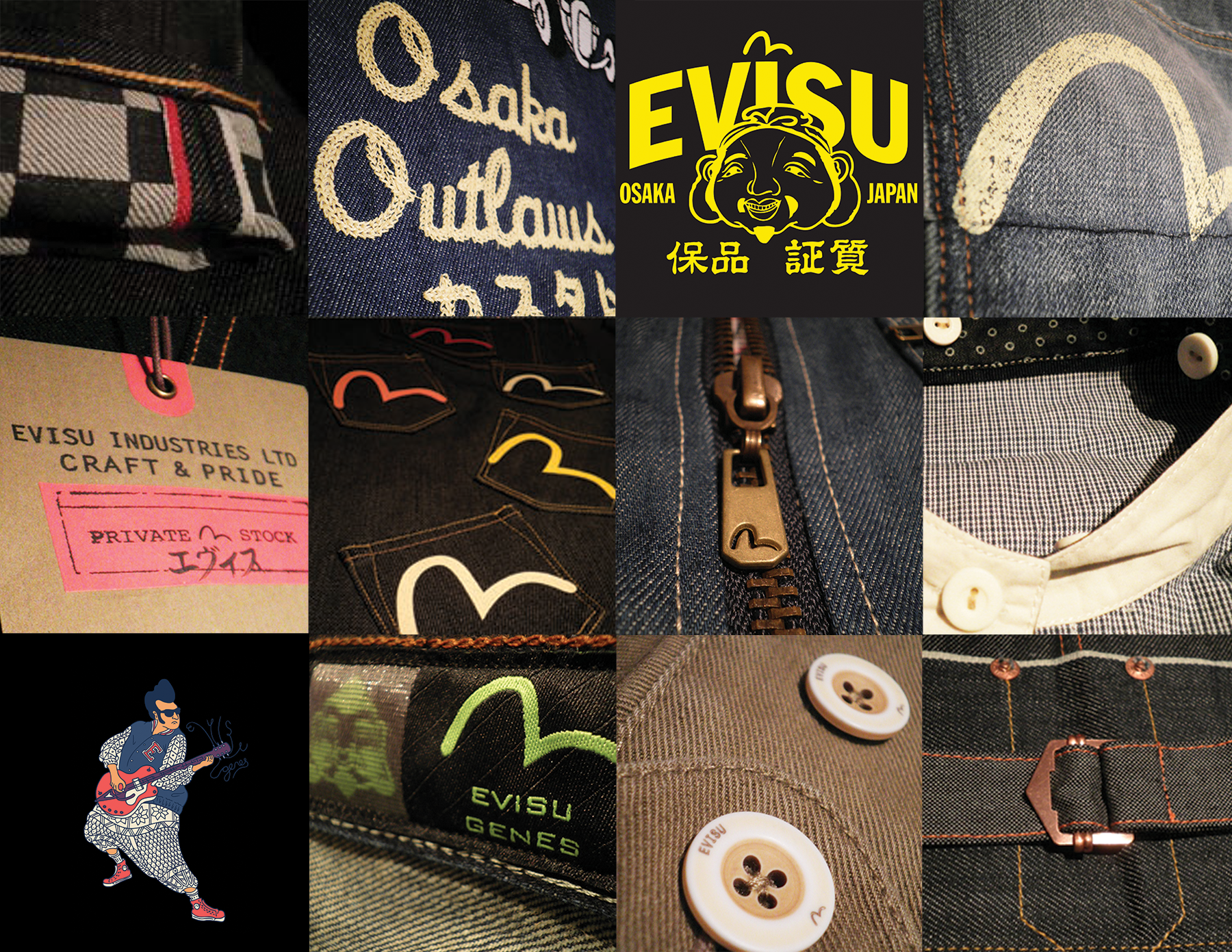 EVISU-Grid-page-ss13.png