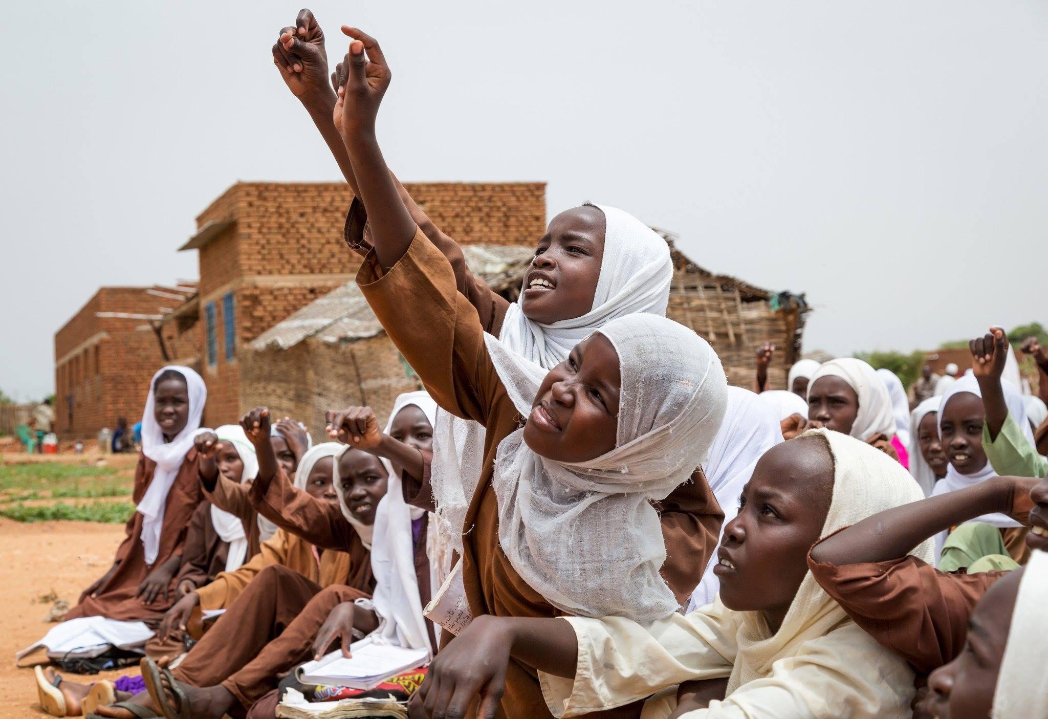 Africa Educational Trust