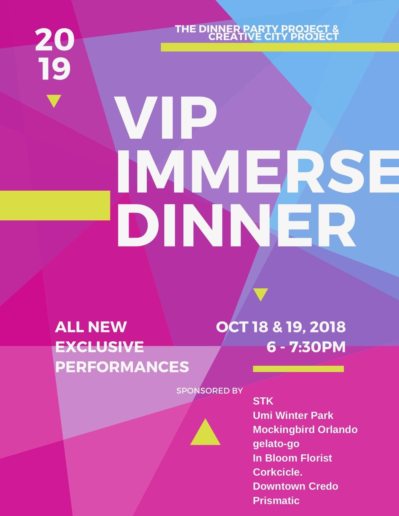 2019 vip immerse dinner.jpg