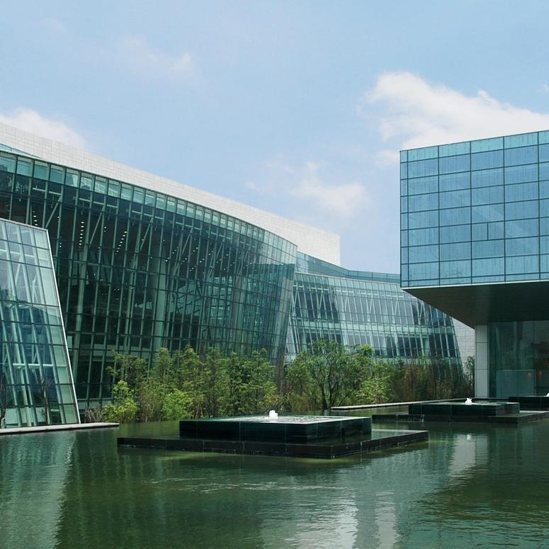 Chongqing Library