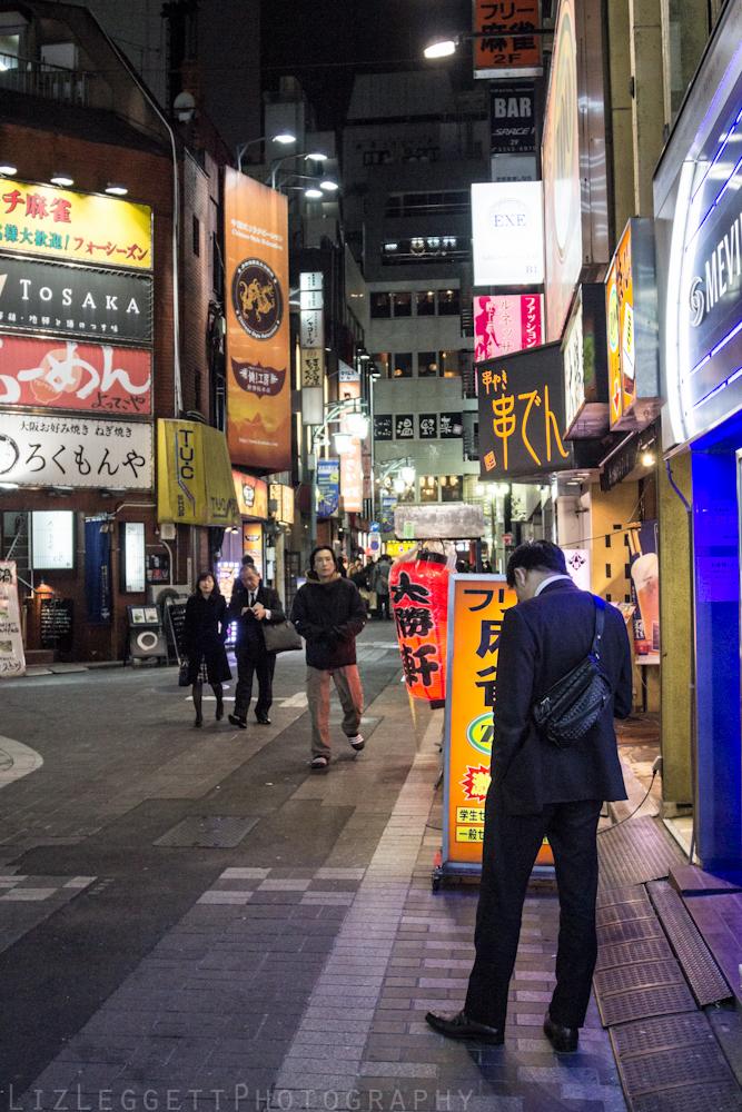 2016_Liz_Leggett_Photography_Japan_WATERMARKED-6045.jpg