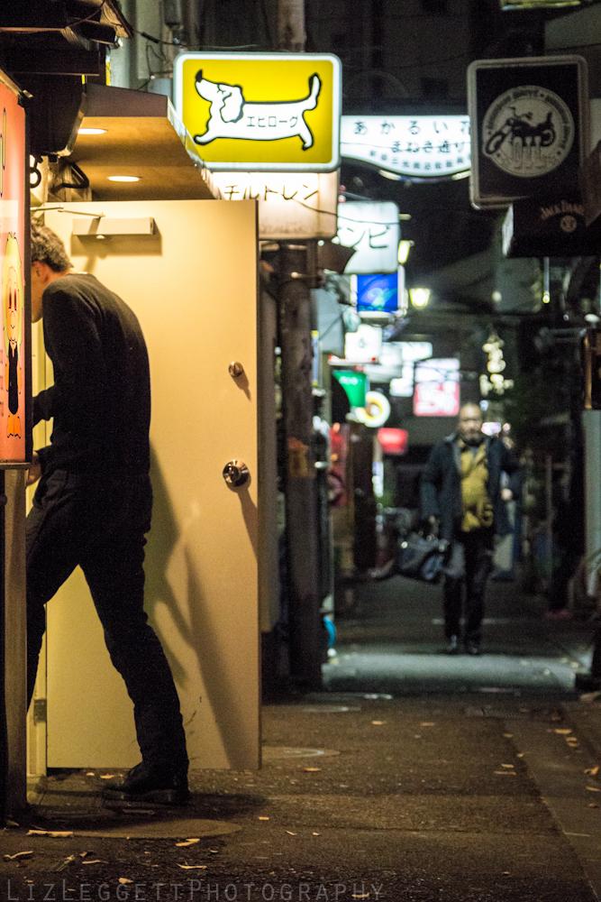 2015_Liz_Leggett_Photography_Japan_WATERMARKED-6134.jpg