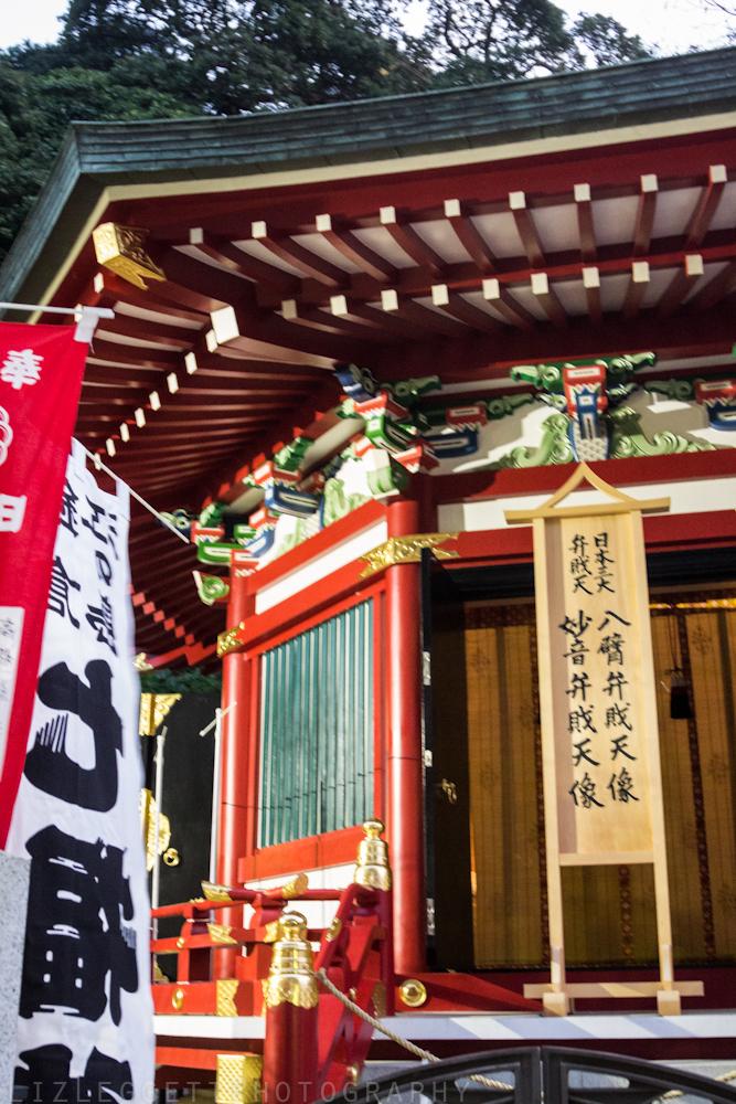 2015_Liz_Leggett_Photography_Japan_WATERMARKED-9055.jpg