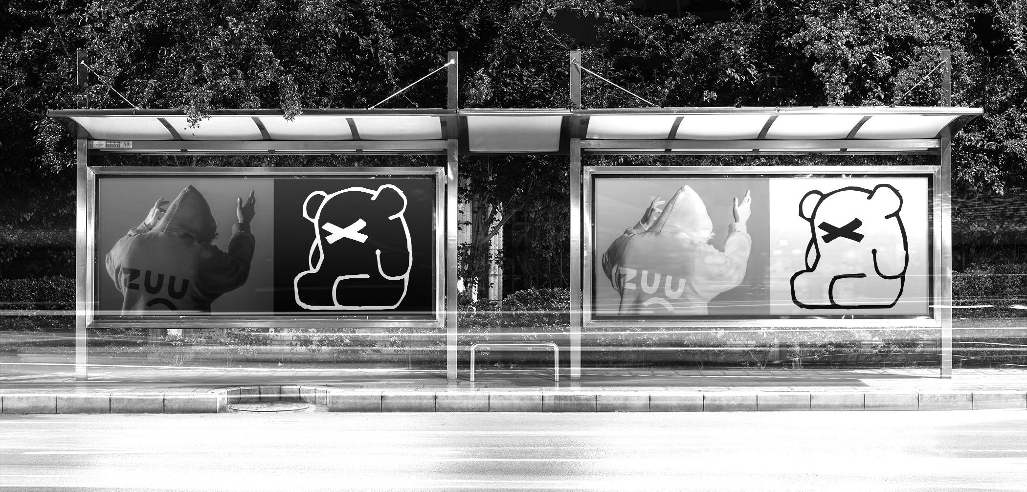 ZUU_street_advertising.jpg