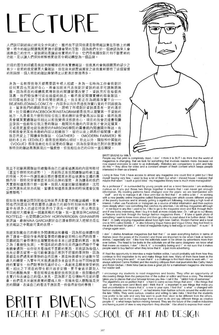 MILK X MAGAZINE 10TH ANNIVERSARY EDITION
