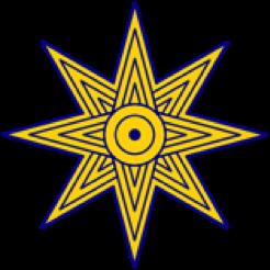51. Chapter 36 - EWS Star CU