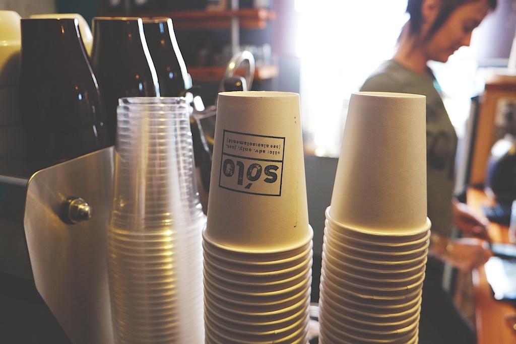 solo_espresso 9.jpg