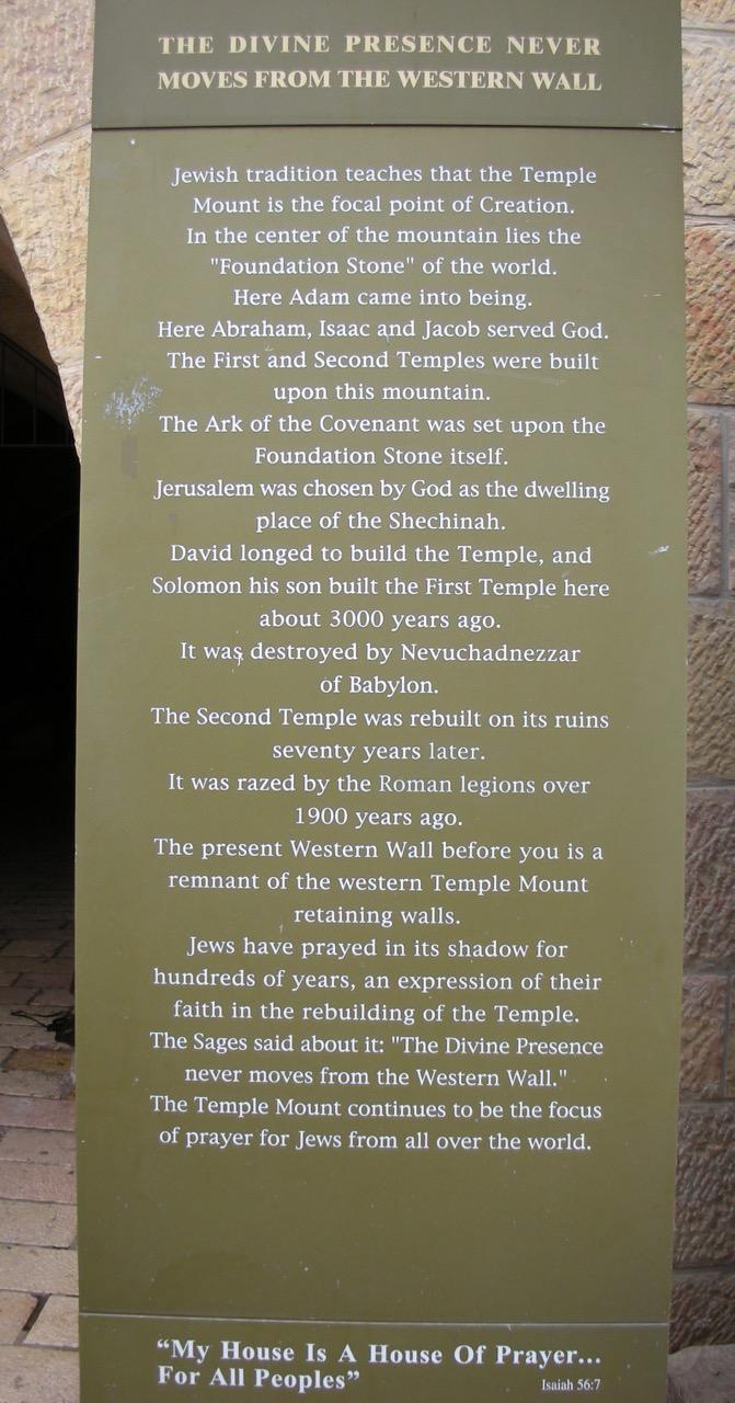 Temple sign - Jerusalem
