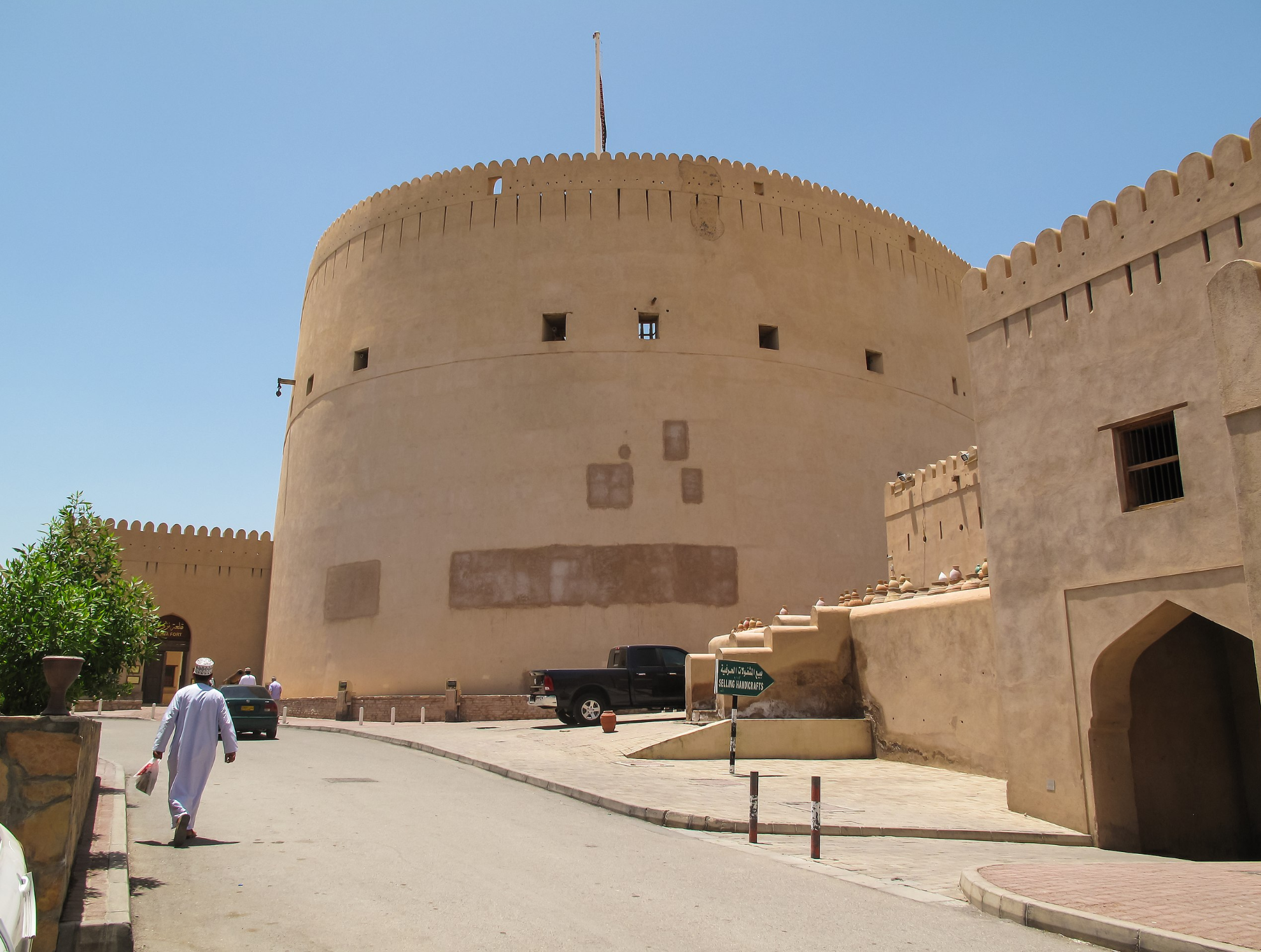 Nizwa Fort 1.png