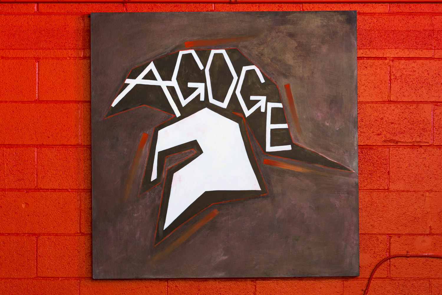 Agoge Fitness - Birmingham AL Commercial Photography