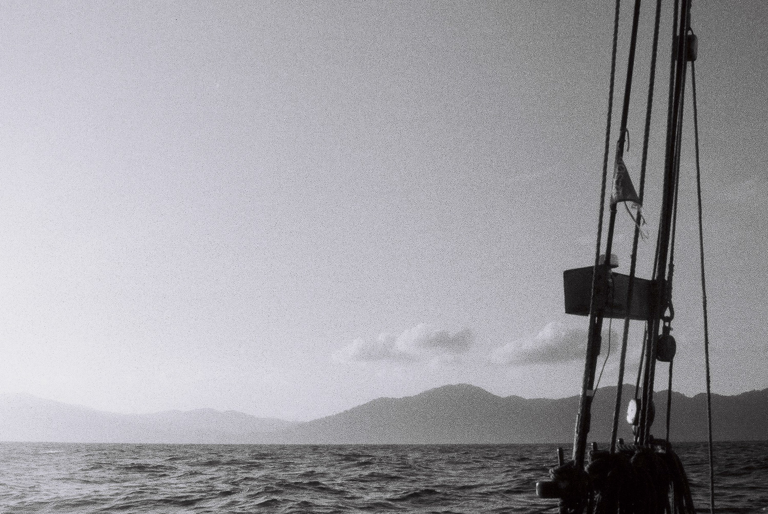 atlantic-2.jpg