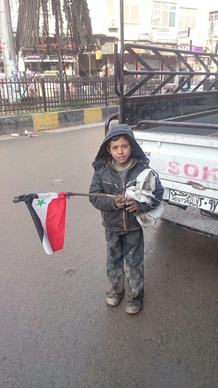 Global Advance - 1706 AR, Syria flag.jpg