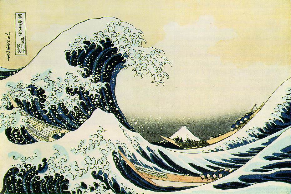 The Great Wave Off Kanagawa  windy day - by the time she found my cloud the 'Great Wave' had broken