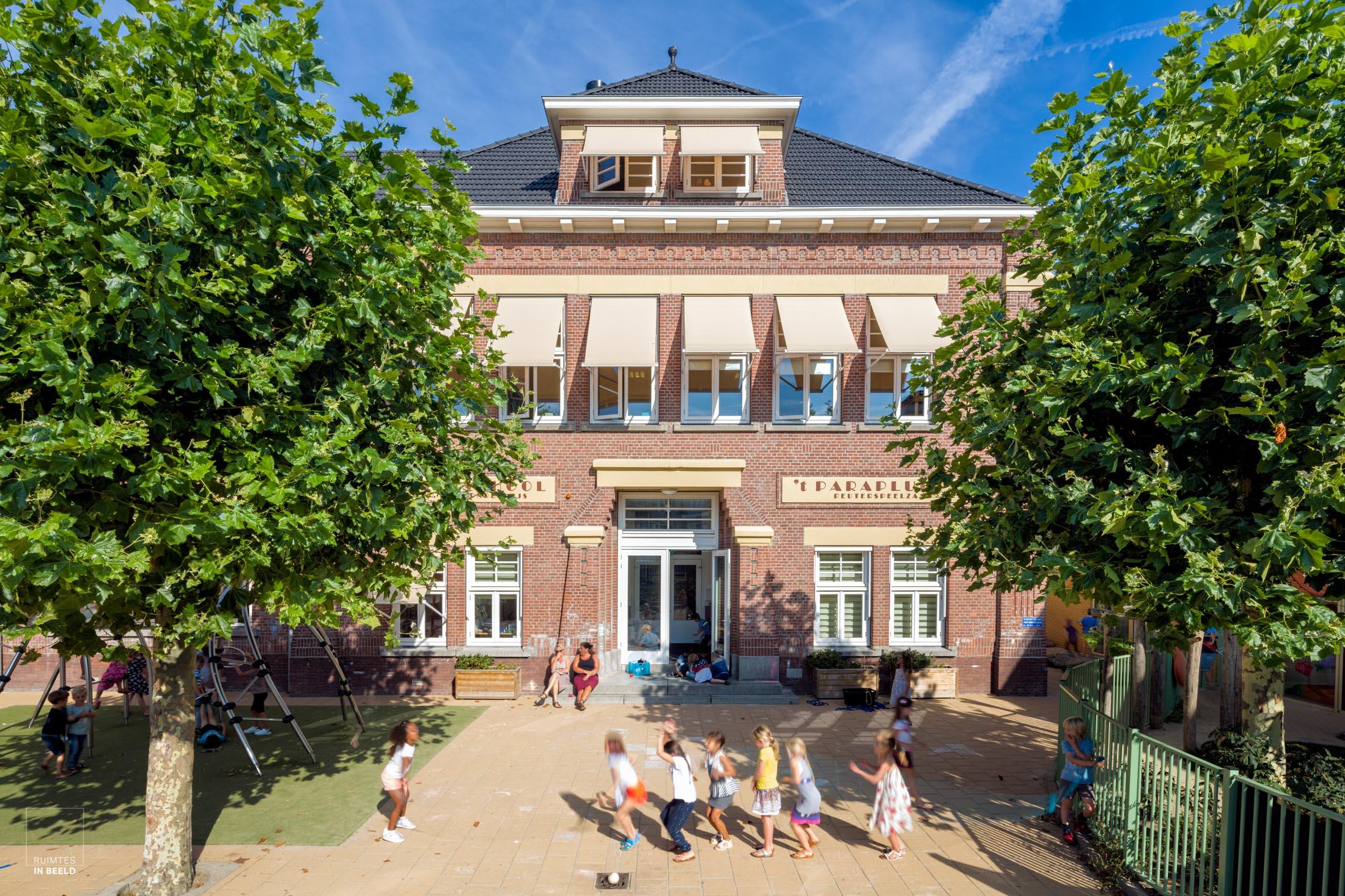school-2017-5.jpg