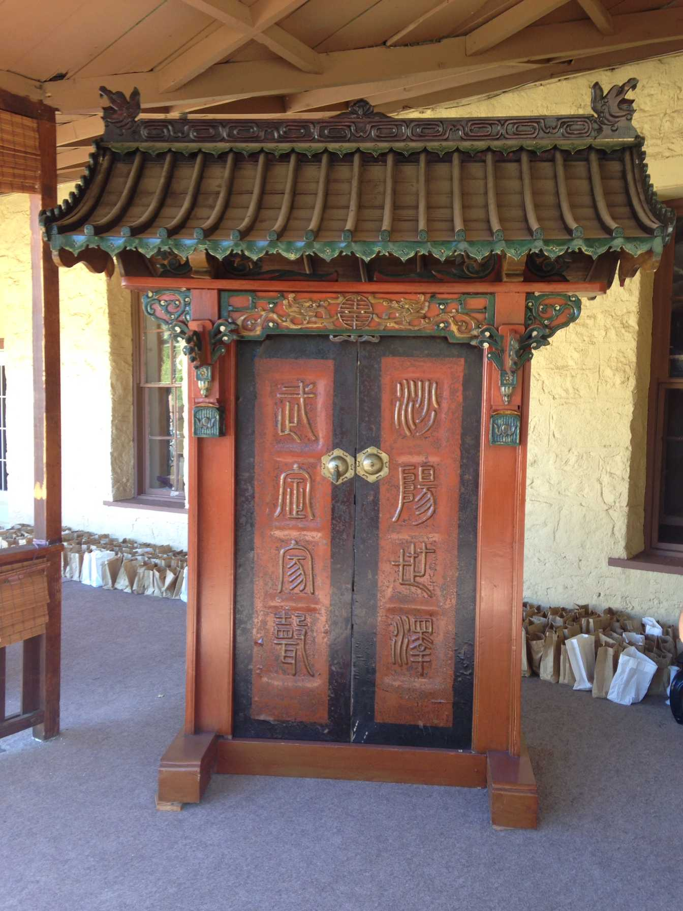 Doors to the Tibetan Temple