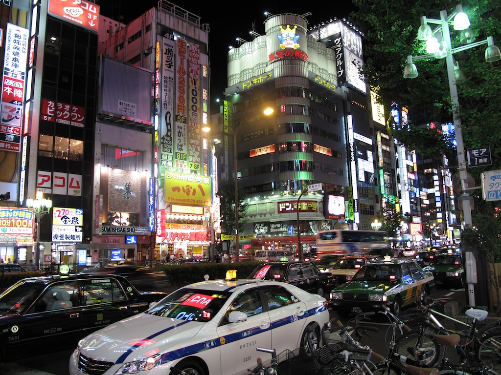 Busy Shinjuku district, Tokyo