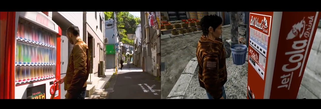 shenmue picture.png