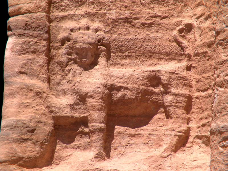 Lion relief in Petra