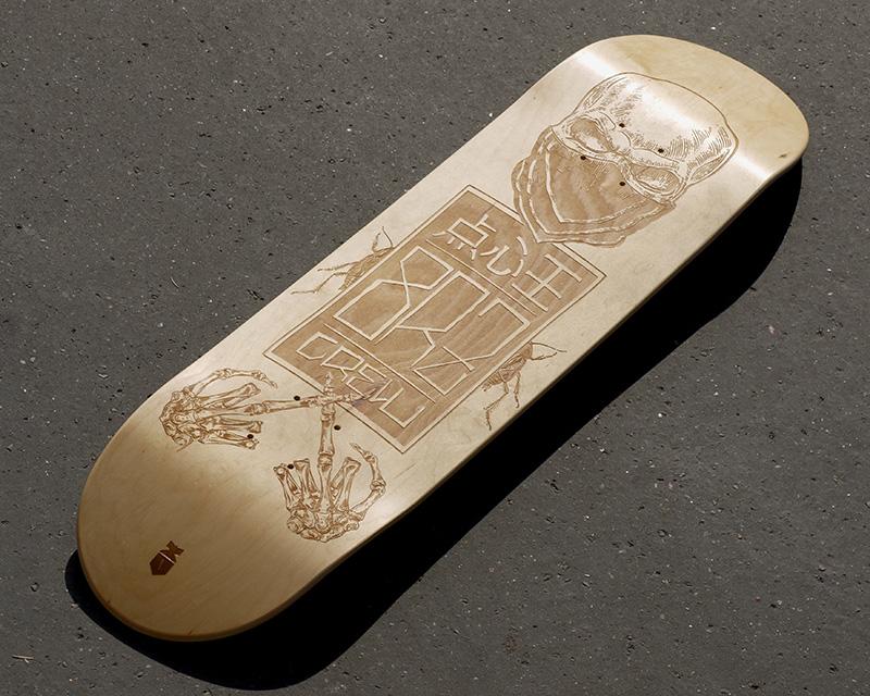 skateboard personnalisable.jpg