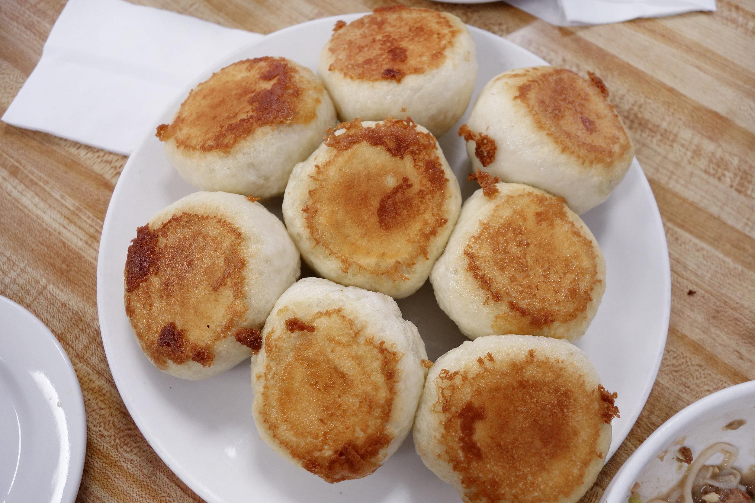 Pan Fried Buns