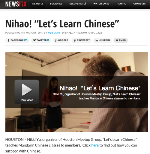 Let's Learn Chinese CW39 Video.png
