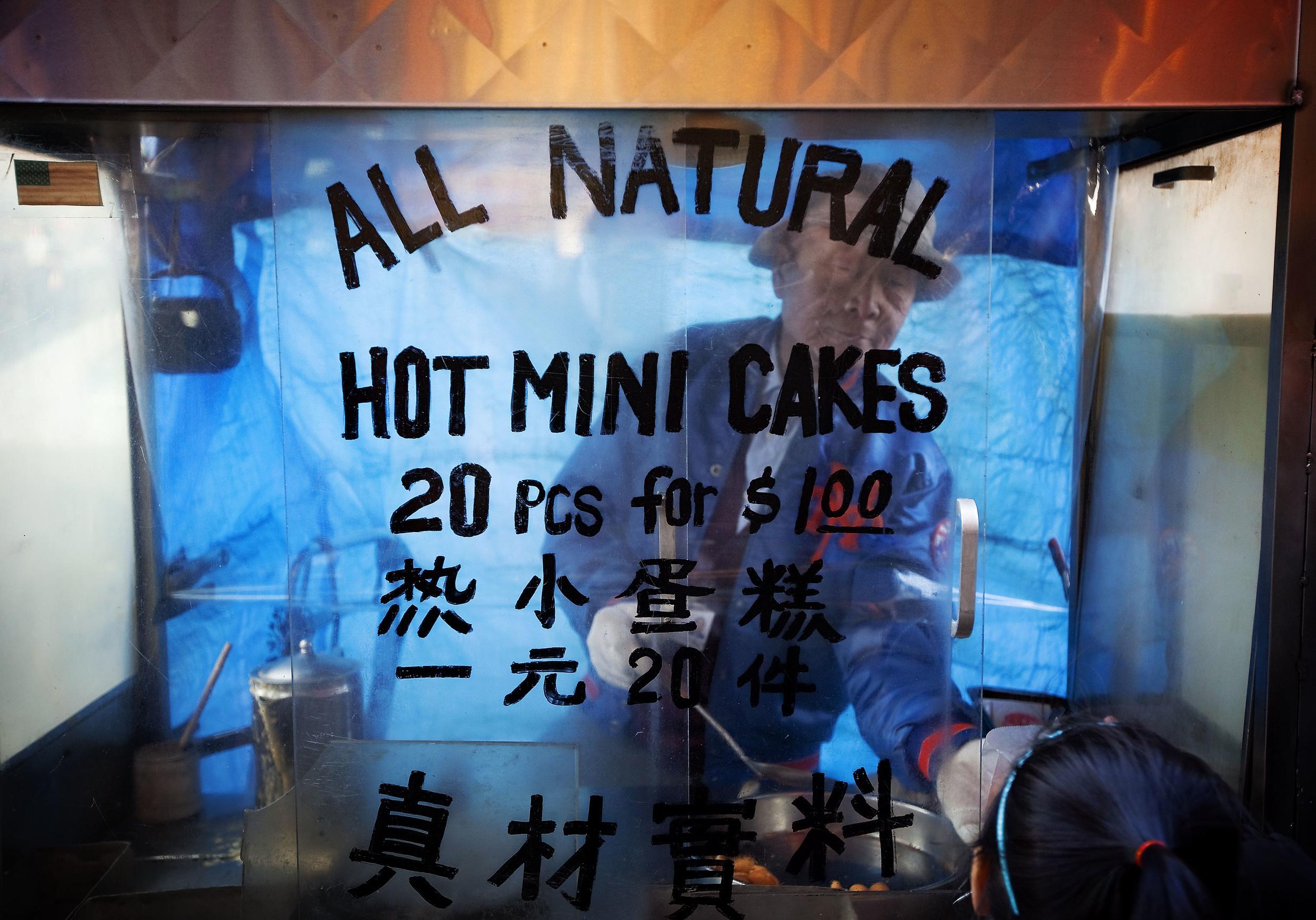 chinese_mini_cakesIMG_4539_02_11_09resized.jpg