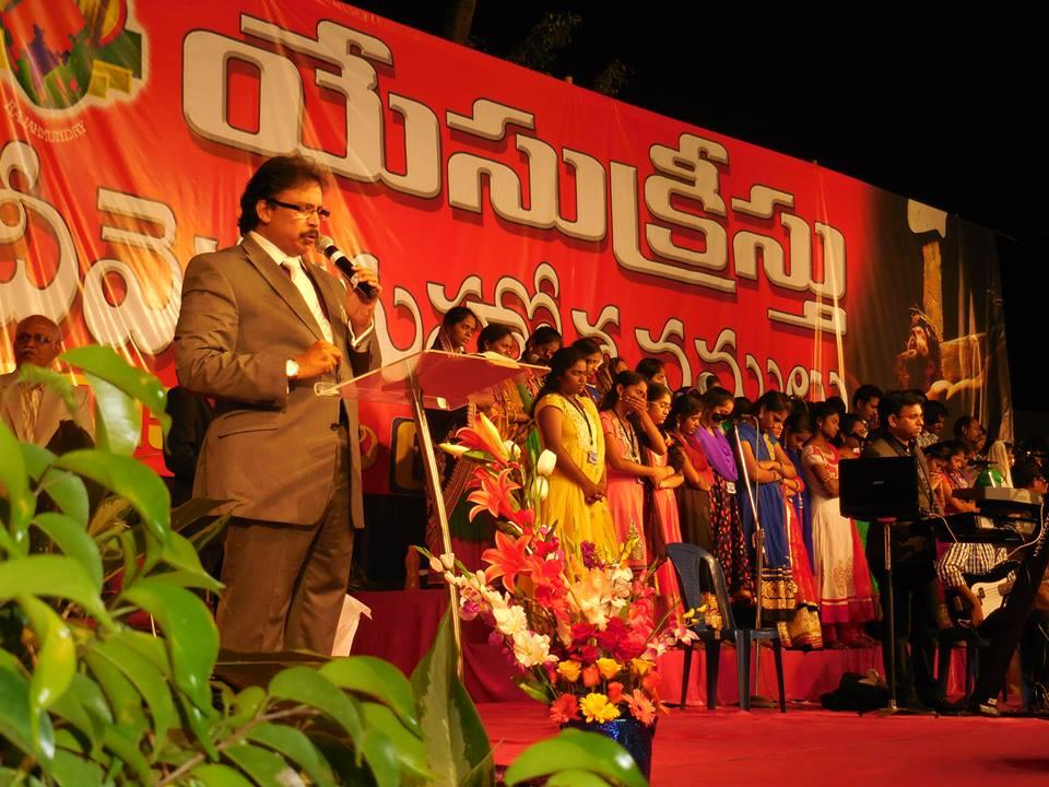23rd Annual Convention