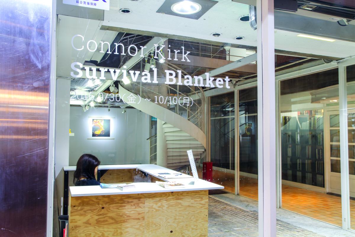 survival-blanket-edited-1.jpg