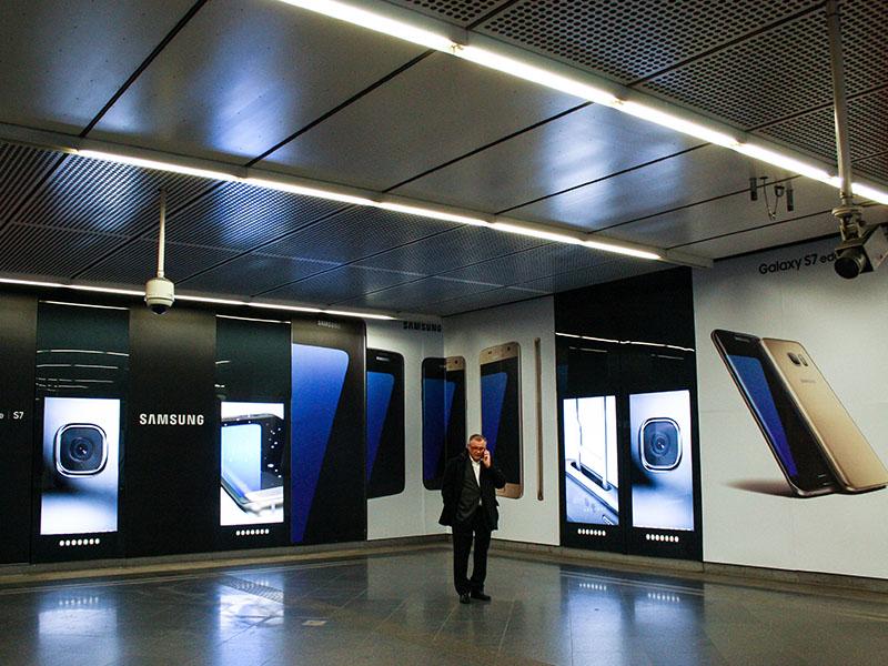 S7 Stationbranding Mittelbereich