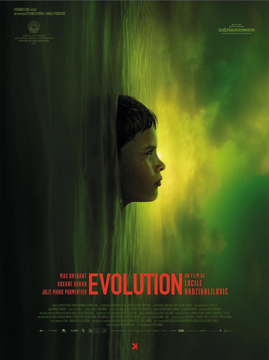 2016 Evolution.jpg