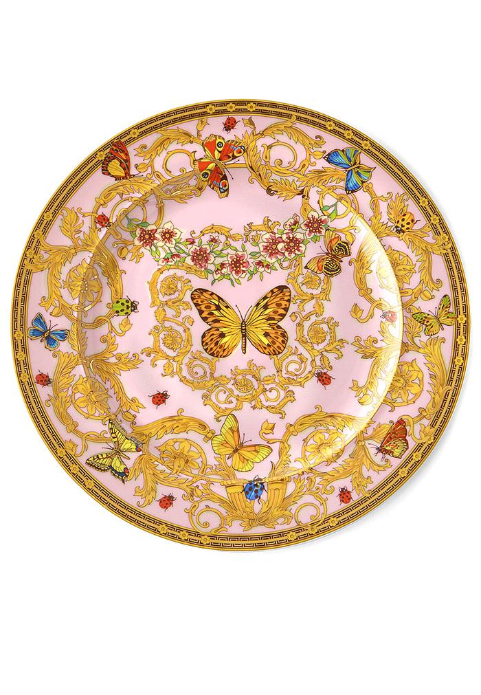 Versace 1996 Le Jardin de Versace Dessert Plate/ Charger