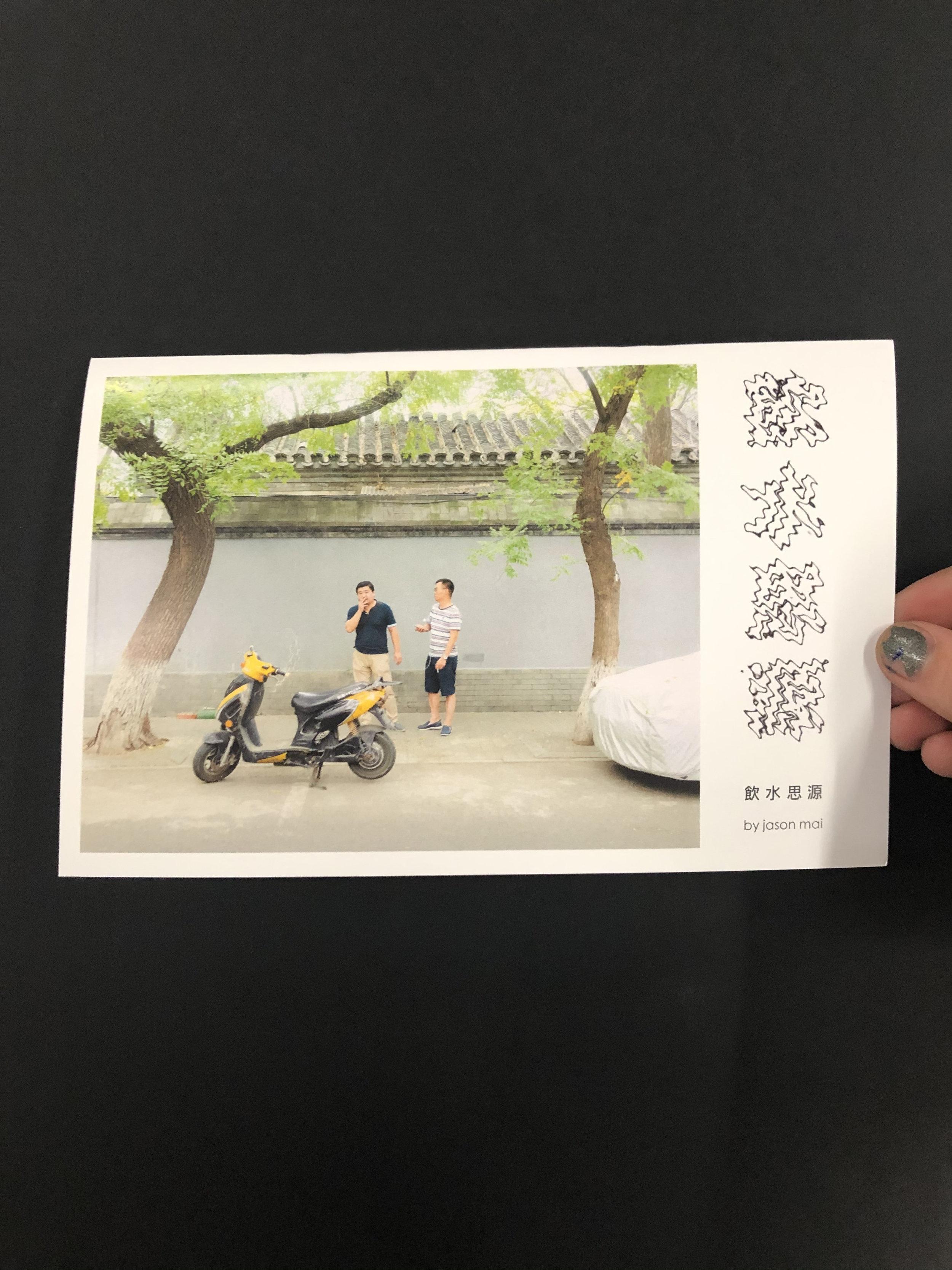 IMG_7404 copy.jpg