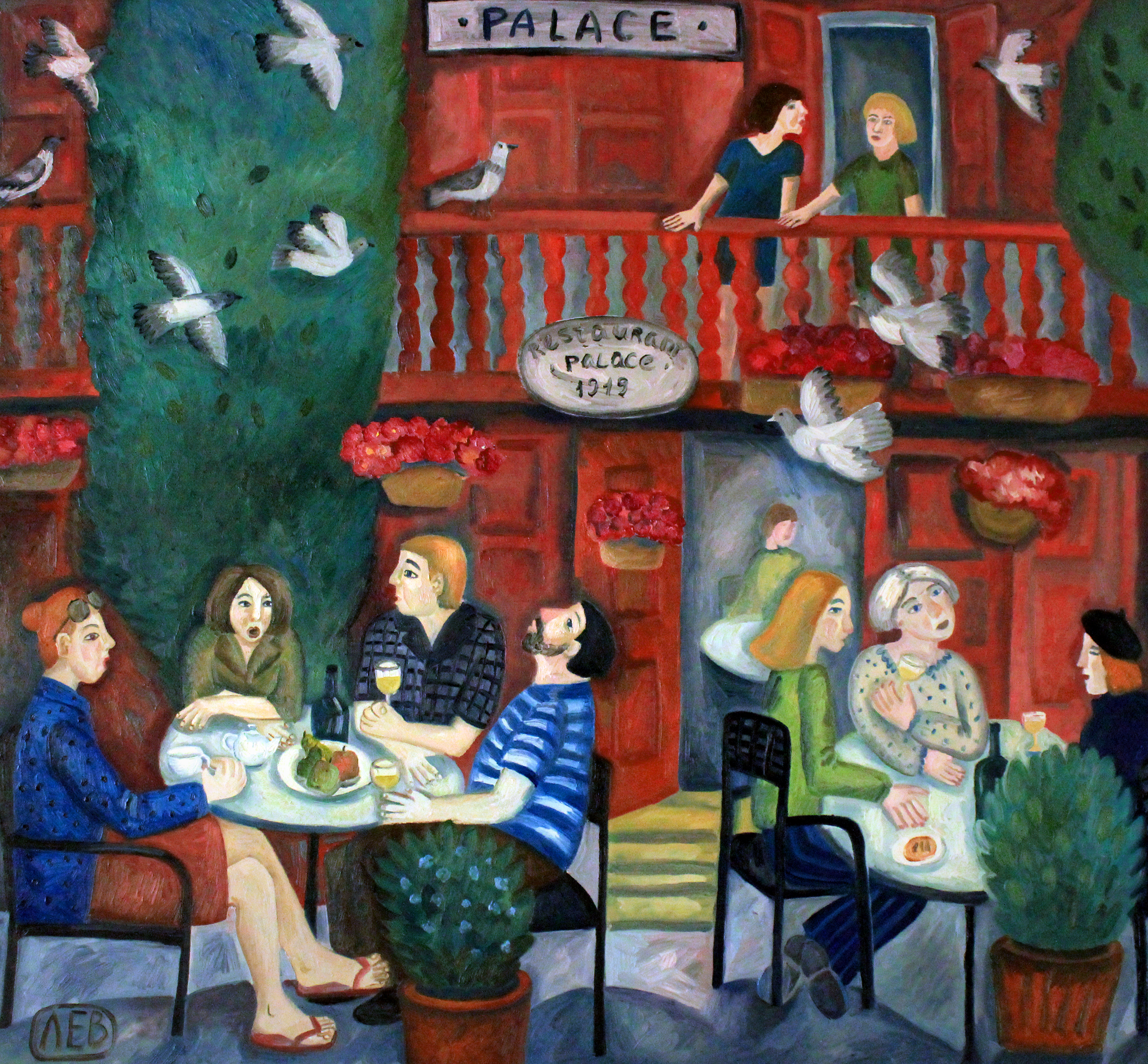 """"""" A quiet evening in the restaurant"""" 2015, 127x134sm, oil on canvas"""