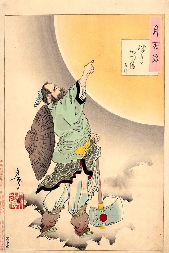 (Cassia-tree moon    Tsukioka Yoshitoshi )