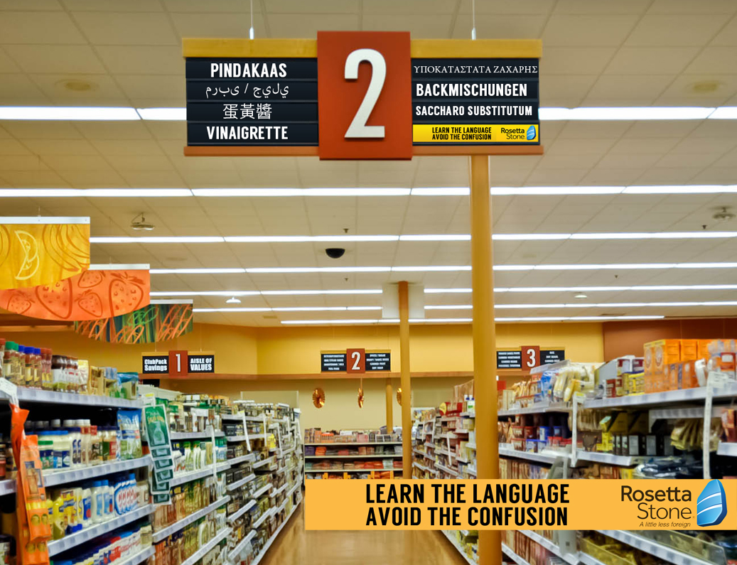 In-store would be at grocery stores, replacing one side of the sign with foreign words for the items in the aisle.