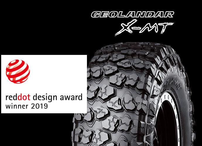reddot design award winner 2019 GEOLANDAR X-MT
