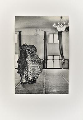 2017 'Pose'. Paper. 28 by 19.5cm 266w.jpg