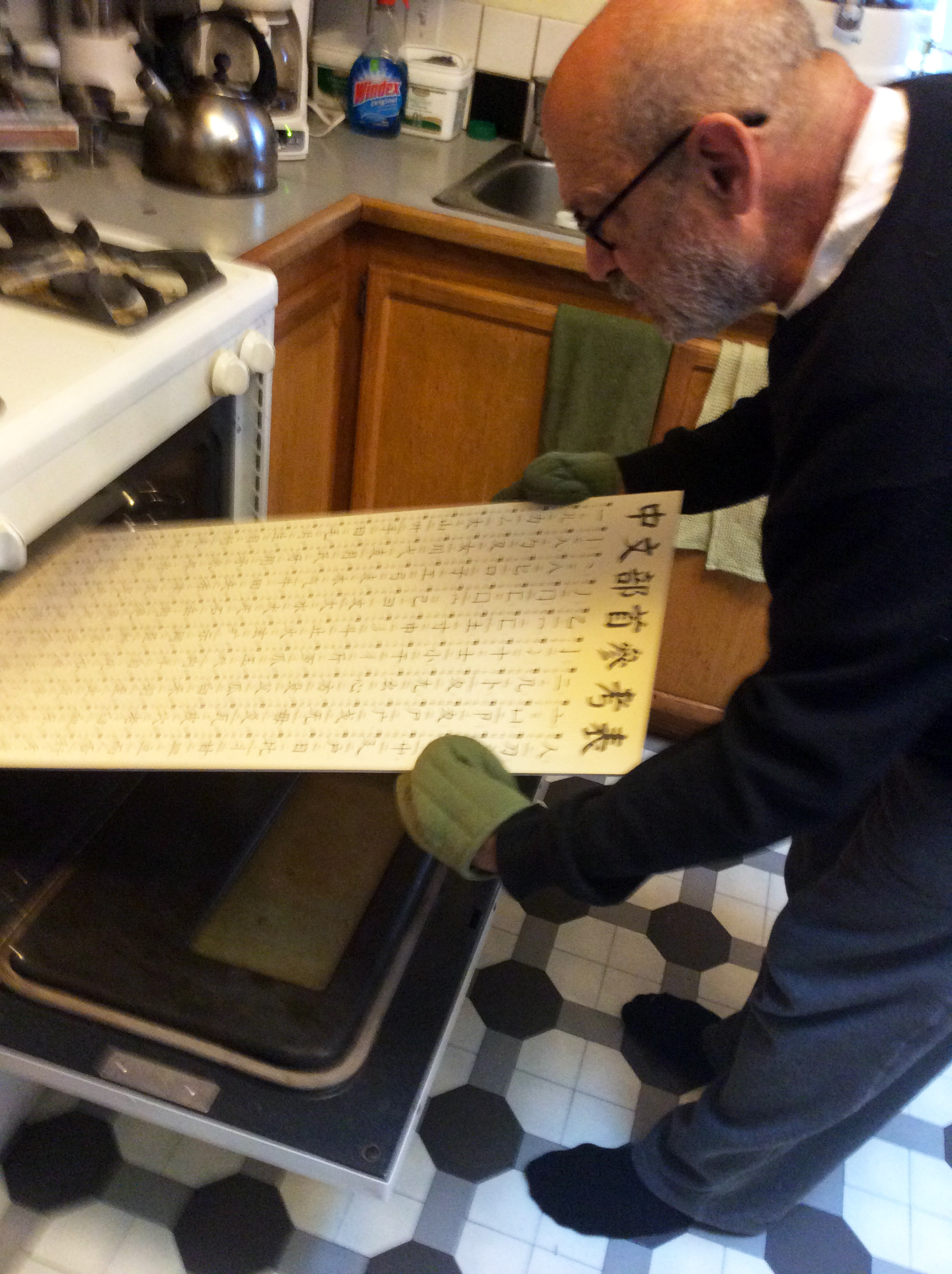 Cooking-up-a-Storm-in-Chinese.jpg