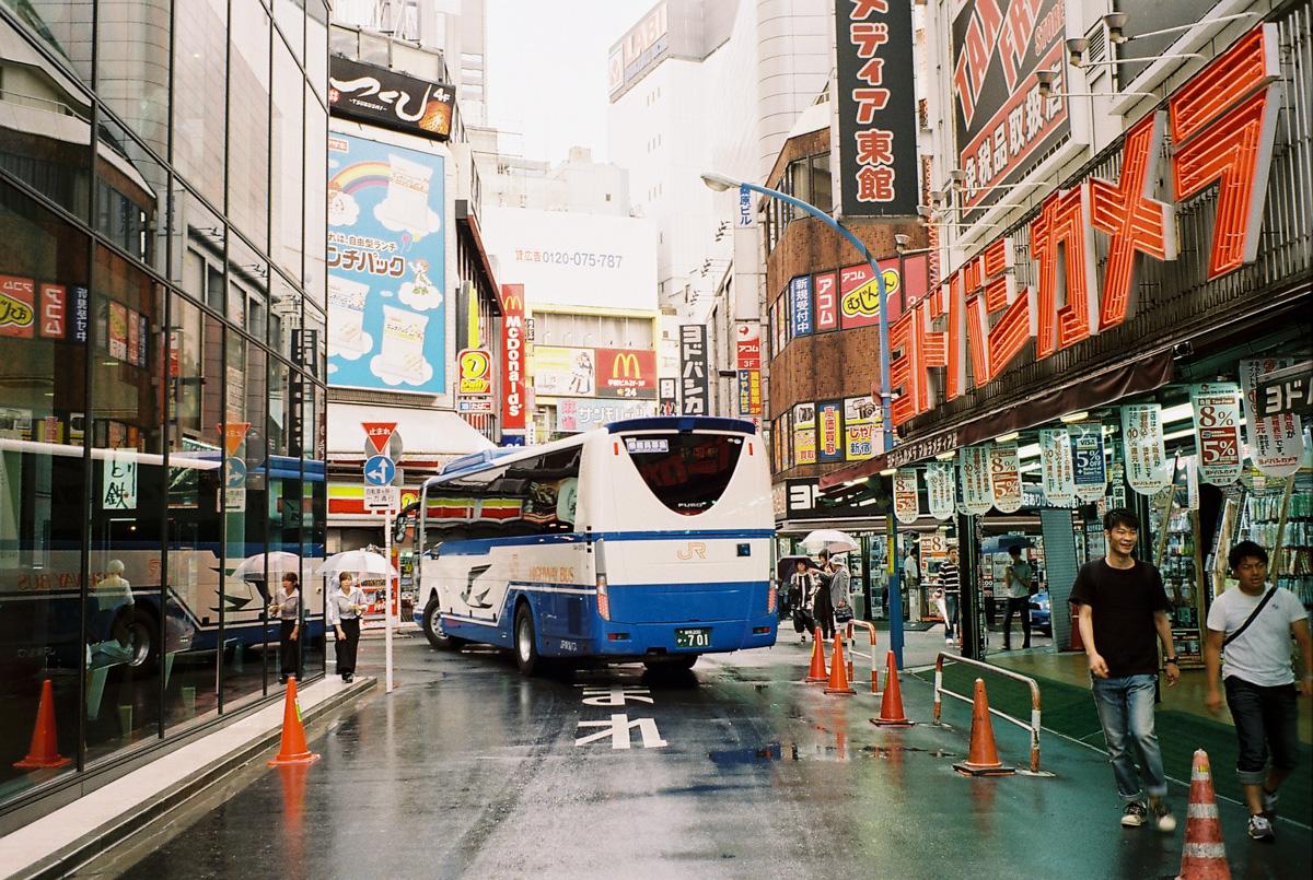 Shinjuku - Gold 200