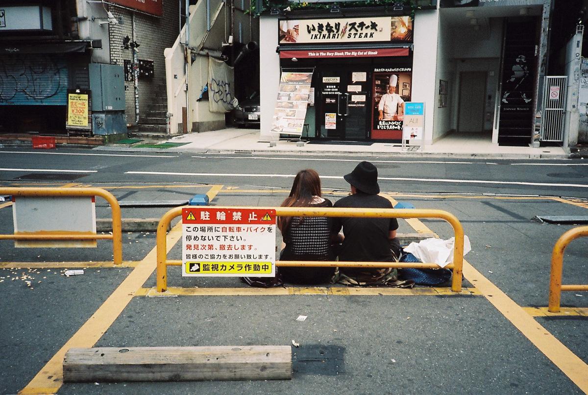 Shibuya - Portra 800