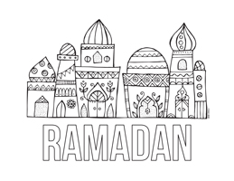 photograph regarding Ramadan Cards Printable known as Downloads Sarah Siddiqui